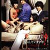 韓国映画 今、愛する人と暮らしていますか?(感想)