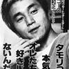 「言葉にできない」まんまだった、小田和正さんのLIVE(神戸ワールド記念ホール)。