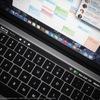 新型「MacBook Pro」は9月発表、11月発売か