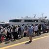 熱海市初島の旅