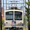 今日(5/1)・明日(5/2)の近江鉄道