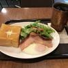 福岡カフェ巡り 上島珈琲店でモーニング  「キンキンに冷えてやがるっ…!!」