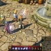 Divinity: Original Sin - Enhanced Edition クリア感想