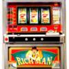 興進産業「リッチマン4」の筺体&スペック&情報