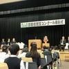 第65回三島地区読書感想文コンクール