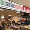 台北故宮博物院のランチは屋台めしが待たずに安くて美味くておすすめです!