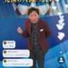 グノシーQ速報 究極の人間二択ショー ゲスト稲村亜美 LINEトリビア全問正解!Yahoo!のワイキューは問題が間違えてる?