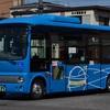 グローバル交通 No,363