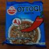 カンクンに売っていた韓国製のラーメン「OTTOGI」