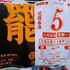 <香港>本日(8/5)大規模ストライキ ~交通情報やストライキ情報など(12時現在)~