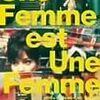 ジャン=リュック・ゴダール『女は女である』