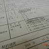 【動画アリ】空きアパートのDIYゲストハウス化#5~本契約からのリノベ作業~