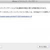iOS 7.0.6、iOS 6.1.6