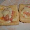油揚げ明太子ピザのレシピ