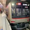 観光列車「THE ROYAL EXPRESS」で行く豪華な下田への旅