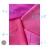 春の色 ピンクを着よう①