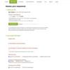 アセンブリ結果を評価するwebサービス gVolante