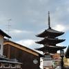 令和二年(2020年)初詣 清水界隈から八坂神社へ