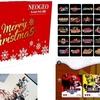 NEOGEO Arcade Stick Proクリスマス限定セット !!今年も転売屋きそうw予約してるぞ!タイトルも判明!