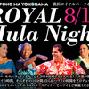 Royal Hula Night 2018