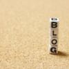 【ブログ】他人の文章を読んで自分がどう感じるかを意識する【文章力UP】
