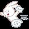【GC申請2018年】AOSパッケージ受け取り通知メールが届いた!