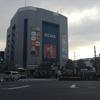 言い訳の東京旅行一日目(7)。高田馬場駅前は誘惑が多い。ゲーセンミカド、R.O.STAR入店