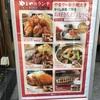 『食べ放題』ちょっとリッチなお昼に明太子たらふく食べたくない?