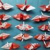 折り紙切り絵「切り絵で紅白鶴」