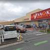 埼玉県狭山市水野のスーパー「ヤオコー入曽店」乗用車が店内に突っ込む事故!