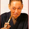 YouTubeで落語 Vol.63『紀州』(別名『槌の音』)