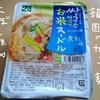 韓国のお米ヌードル(にぼし味)を食べるよ。
