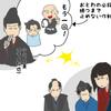 イラスト感想文 NHK大河ドラマ おんな城主直虎 第25回「材木を抱いて飛べ」