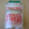 韓国のヨーグルトグミを食べた感想。