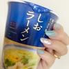au(エーユー)と言えば、まず、まっさきに思い浮かべるのが「三太郎の日」!
