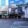 忠犬ハチ公像 (東京都渋谷区)