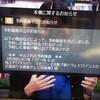 なんてこと!NHKの対応 うたコンの放送を中止されたぁ