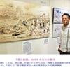 小池百合子,都知事として関東大震災時「朝鮮人虐殺」事件を認めたくない歴史観,アジア人蔑視を心底に湛えた差別・偏見