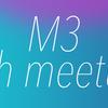 M3 tech meetup! #4 ~医療を支えるエンジニアのLT大会~ を開催します!