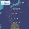 信じる力【5〜3日前 第2回水戸黄門漫遊マラソン】