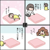 ふわふわ毛布が大スキ【生後11カ月】