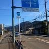 初めてのロングライド:猪名川町~篠山~園部~亀岡~池田 130km