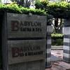 バンコクのハッテン場「BABYLON(バビロン)」へ!ノンケが実際に行ってみた