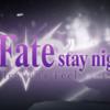 『映画・ネタバレ有』劇場版Fate/stay night heaven's feelⅡ lost butterflyを観てきた感想とレビュー!-初日プレミアムイベント中継付で観てきました-