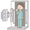 診療放射線技師は、患者さんと接する時間が少ない職業ですが、だからこそ、その短い時間を大切にしようと心掛けています。