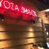 デトックス餃子など個性的な餃子が豊富! 「GYOZA SHACK」@三軒茶屋