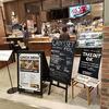 【多摩っこ】ららぽーと立川立飛店のJ.S.FOODIESはレディースランチがお得!!