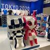 成田空港から東京スカイツリータウンへまっすぐ行ける成田スカイアクセス!