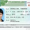 中国就労ビザ(Zビザ)手続き方法(2017年新制度対応版)、その4【「居留許可」申請書類】