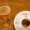 TAP③開栓:現地で開催されたオクトーバーフェストで提供された限定ビール!【フェストラガー】『Maui Fest Bier』